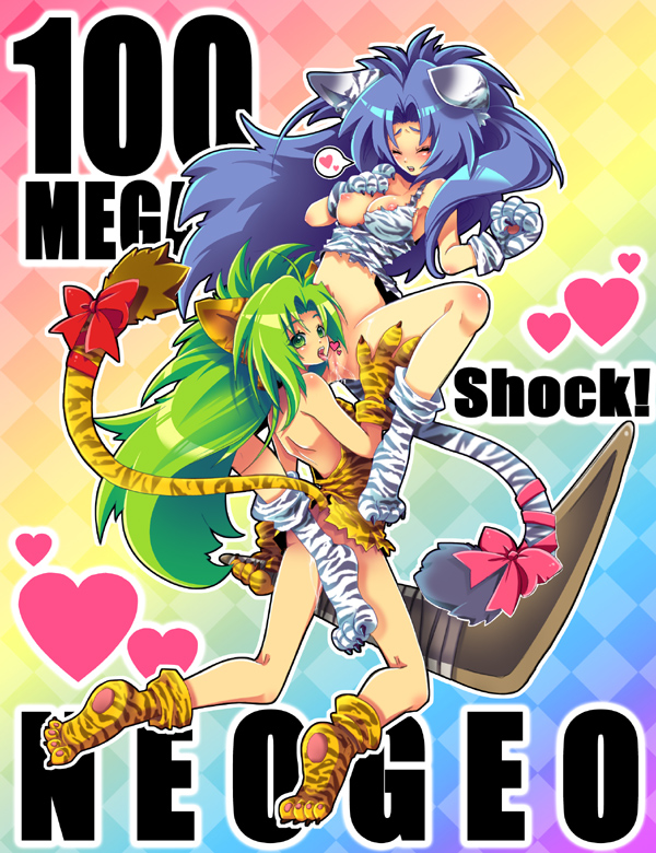 vore heart a to girls Princess and the frog