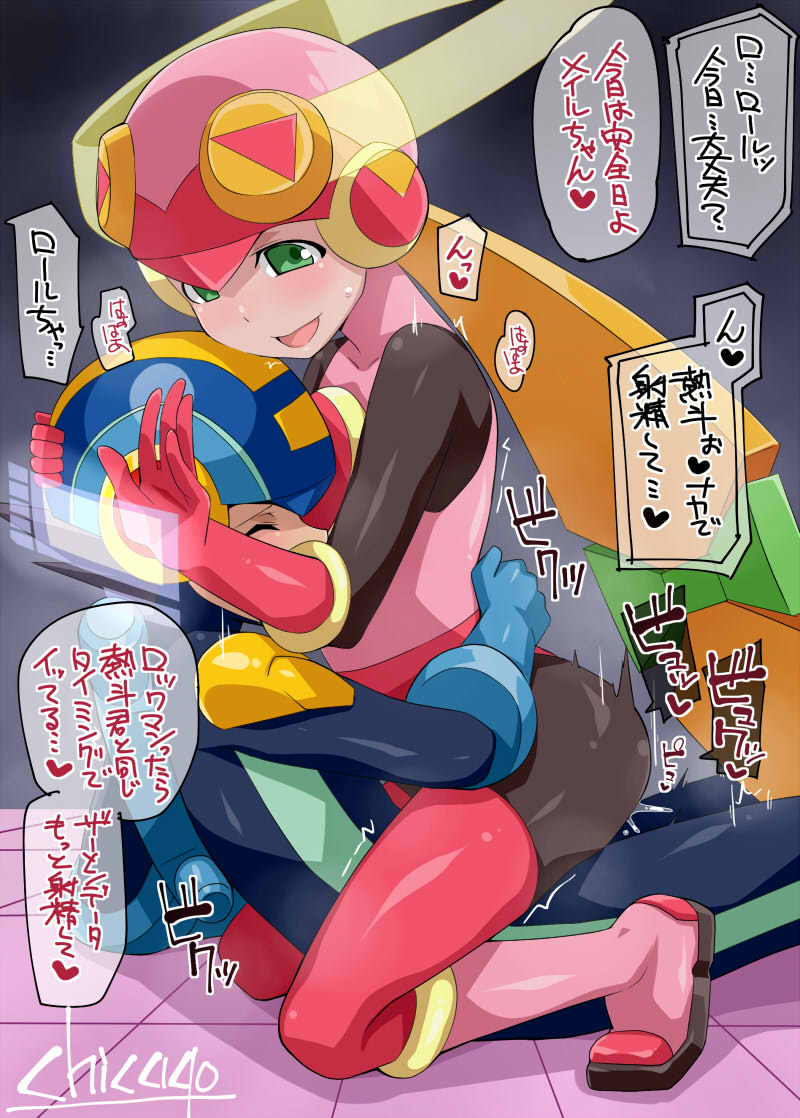 exe exe roll and megaman Zak and wheezie dragon tales